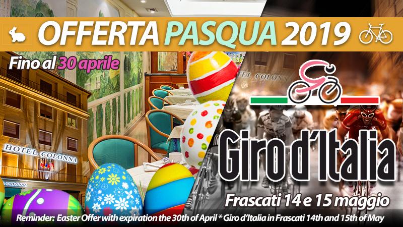 easter offer giro d'italia bike frascati